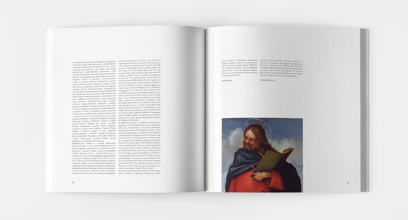 Pagine interne del catalogo d'arte dell'esposizione Lorenzo Lotto Il Rinascimento nelle Marche