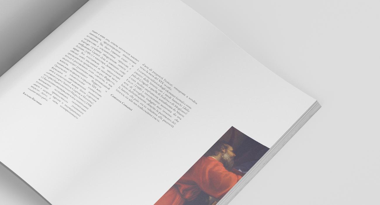 Dettaglio di una pagina dell'interno del catalogo bilingue della mostra Lorenzo Lotto Il Rinascimento nelle Marche
